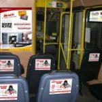 Размещение информации о вашей фирме троллейбусах г. Йошкар-Олы