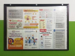 Реклама в лифтах Йошкар-Олы